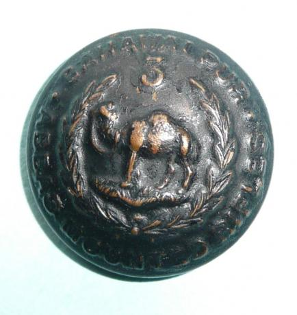 Bahawalpur 3rd Mounted Rifles (Camel Corps) Officers Large Pattern Blackened Button