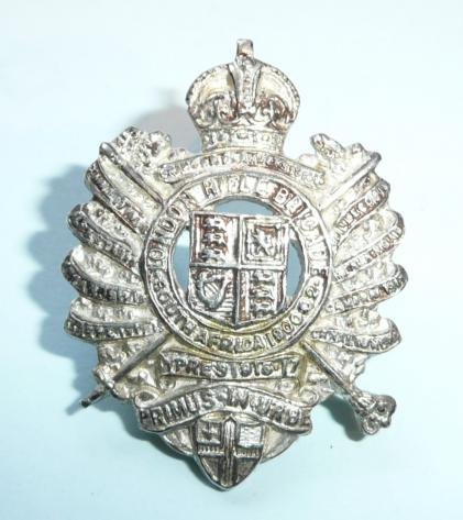 5th City of London Regiment (London Rifle Brigade) Small Pattern Officers Silver Plated Cap Badge